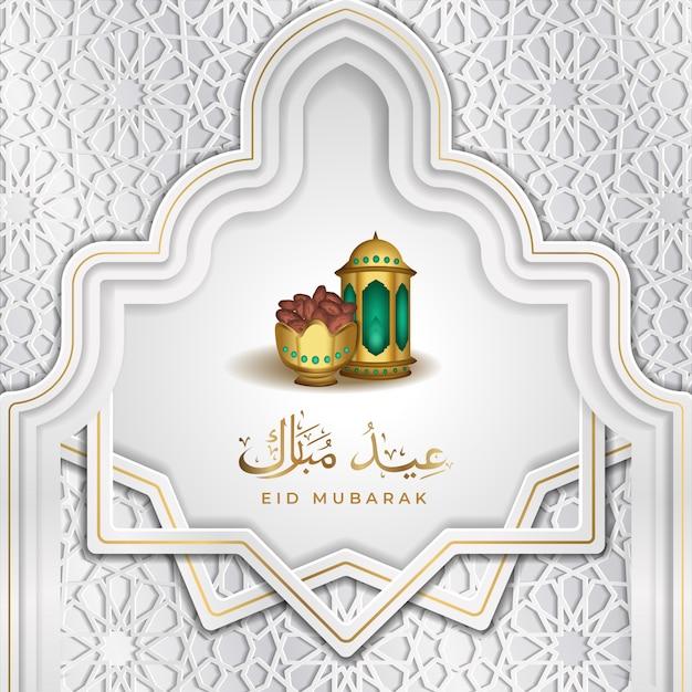 Eid mubarak islamische grußkartenschablone mit marokkanischen geometrierahmen Premium Vektoren