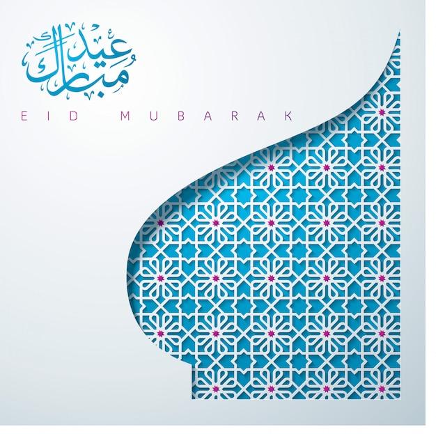Eid mubarak kalligraphie-arabische hintergrund-moscheen-haube Premium Vektoren