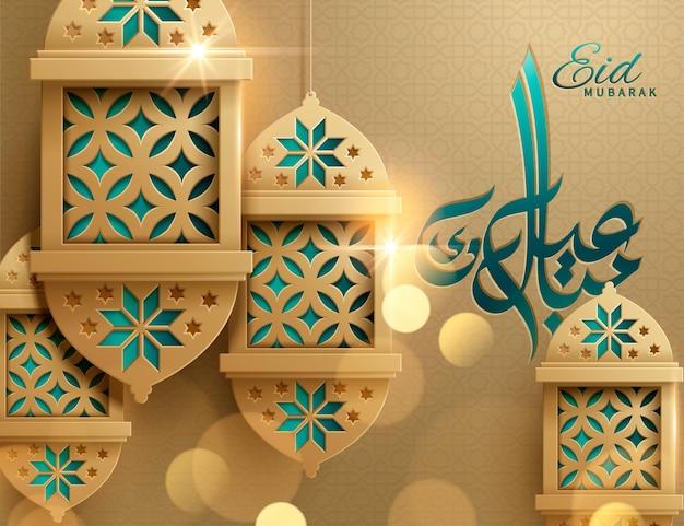 Eid mubarak kalligraphie mit exquisiten laternen im papierschnitt auf goldenem hintergrund Premium Vektoren
