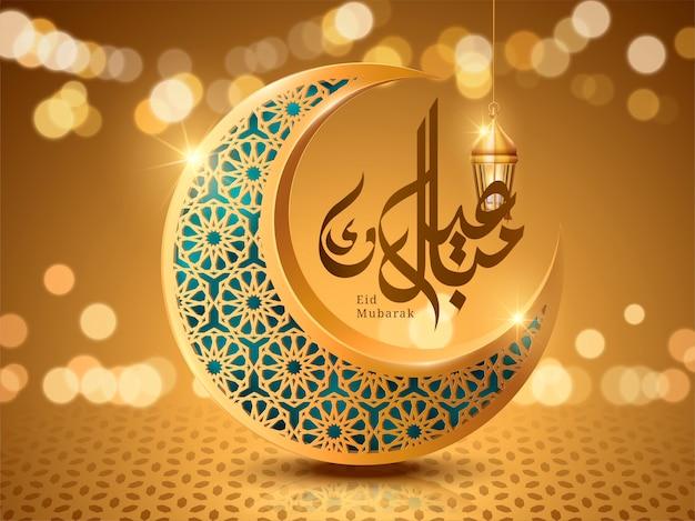 Eid mubarak kalligraphie mit hohlem gravurmond auf goldenem bokehhintergrund Premium Vektoren