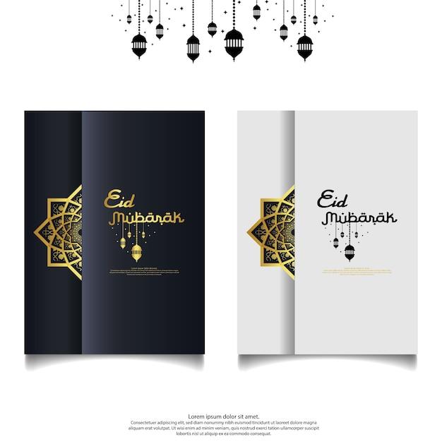 Eid mubarak karte oder cover gruß design Premium Vektoren