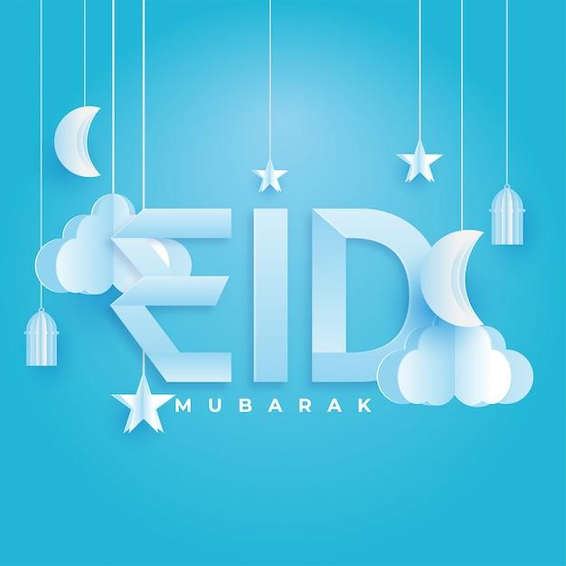 Eid mubarak-konzept. Premium Vektoren