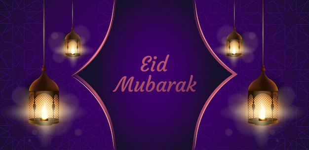 Eid mubarak mit kerzen und dekoration islamisch Premium Vektoren