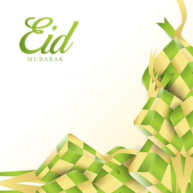 Eid mubarak mit ketupat islamic design Premium Vektoren