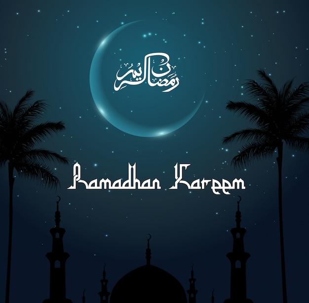 Eid mubarak mit moschee und baum am nachttag Premium Vektoren