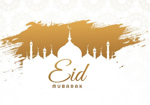 Eid mubarak muslimische festivalkarte Kostenlosen Vektoren