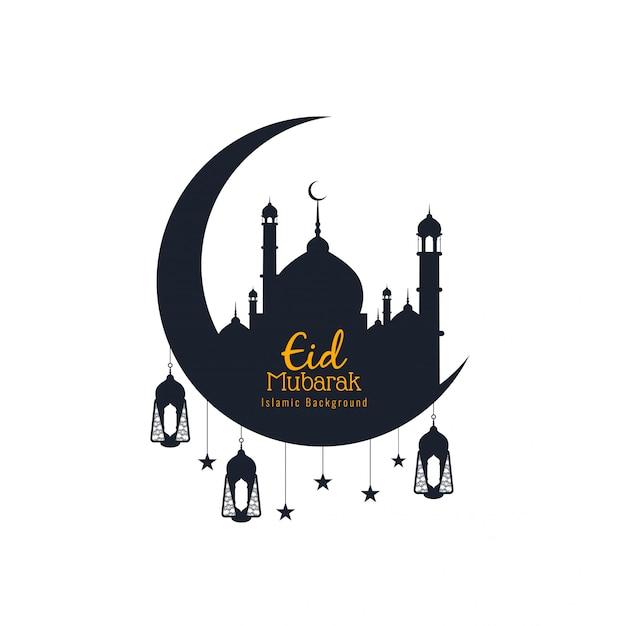 Eid mubarak, religiöse islamische silhouetten mit halbmond Kostenlosen Vektoren
