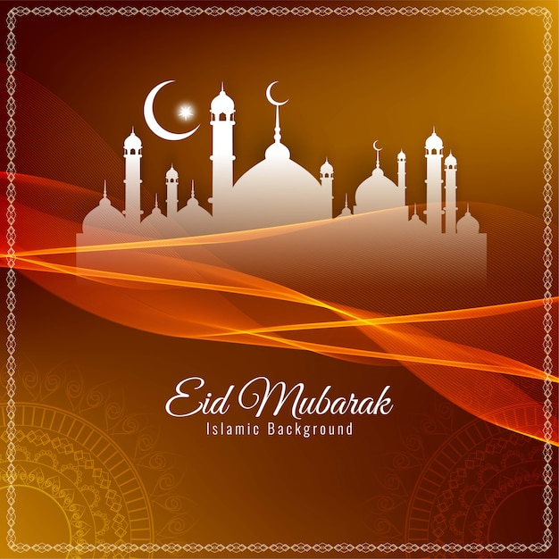 Eid mubarak, religiöse islamische silhouetten Kostenlosen Vektoren