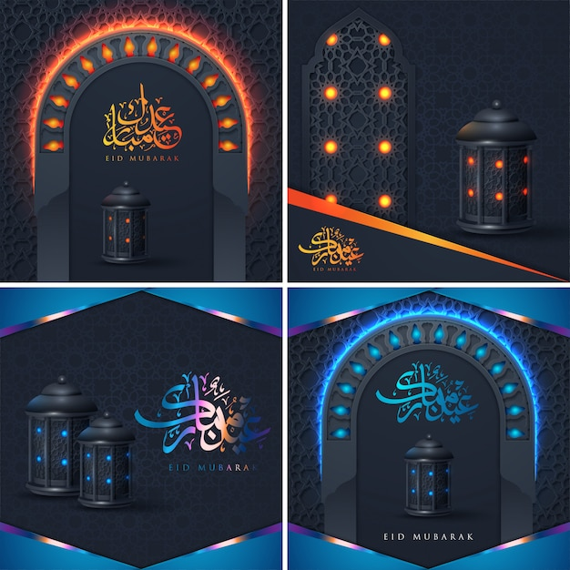 Eid mubarak satz von arabischer kalligraphie. Premium Vektoren