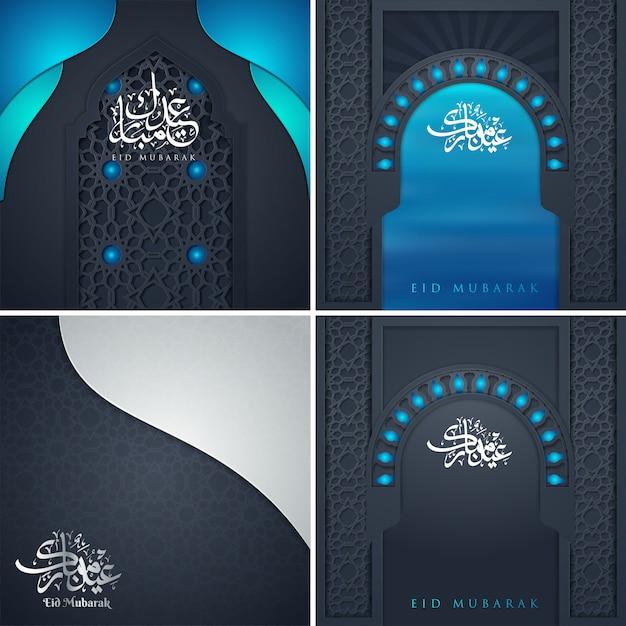 Eid mubarak schöne banner gesetzt Premium Vektoren