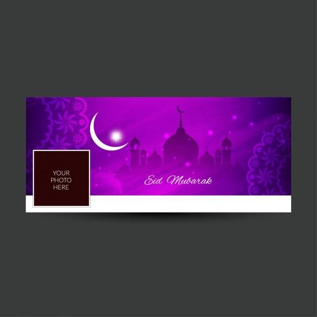 Eid mubarak schöne facebook timeline abdeckung Kostenlosen Vektoren