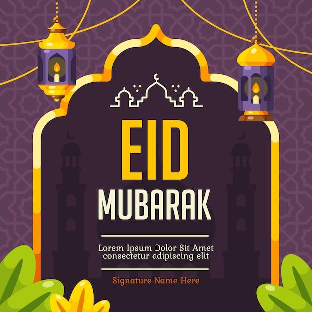 Eid mubarak textvorlage Premium Vektoren