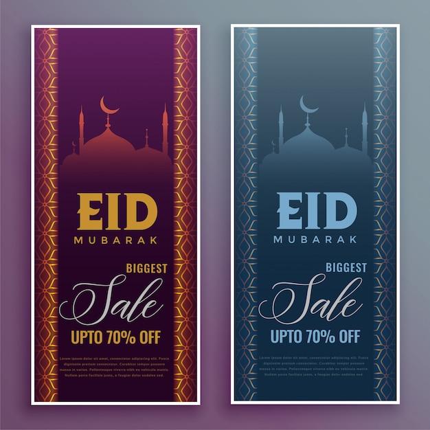 Eid mubarak verkauf banner design Kostenlosen Vektoren