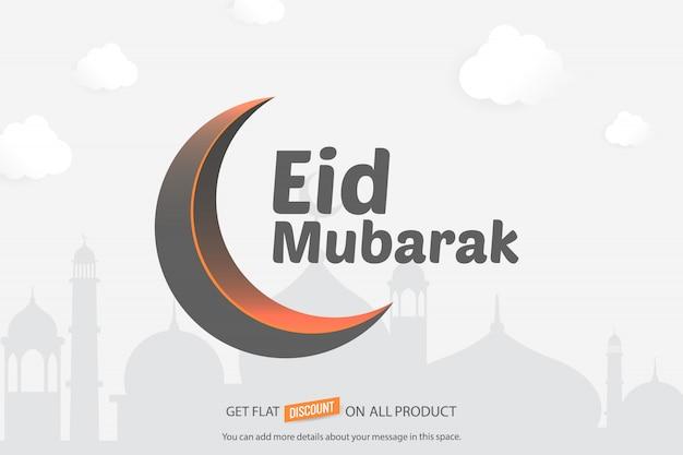 Eid mubarak verkaufsfahne Premium Vektoren