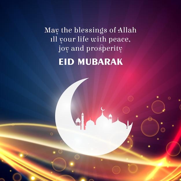 Eid Mubarak Wünsche Gruß Für Islamisches Festival