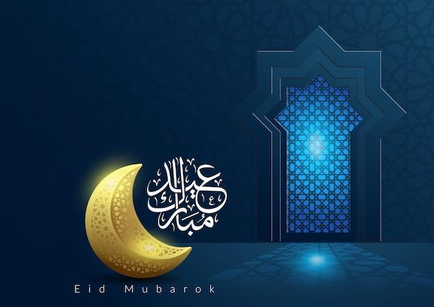 Eid mubarok islamisch Premium Vektoren