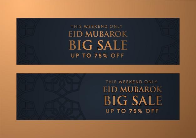 Eid mubarok-verkaufsangebot-fahnenschablonendesign. eid mubarak feier Premium Vektoren