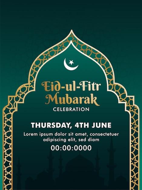 Eid-ul-fitr mubarak-feier-einladungskarten-schablonendesign Premium Vektoren