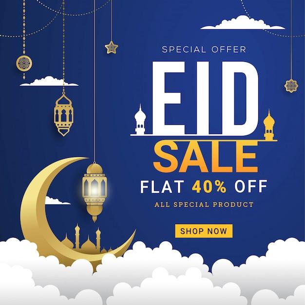 Eid verkauf banner vorlage Premium Vektoren