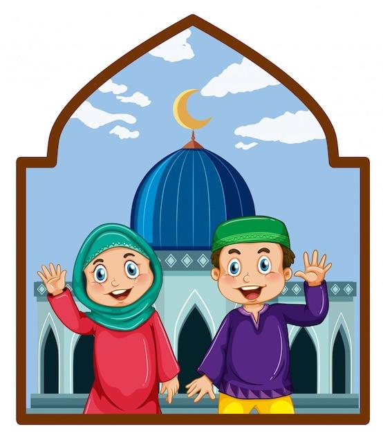 Ein muslimisches paar in der moschee Kostenlosen Vektoren