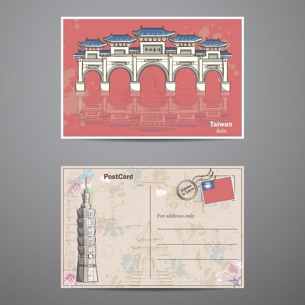 Ein satz von zwei seiten einer postkarte mit dem bild von taiwans attraktionen. asien Premium Vektoren