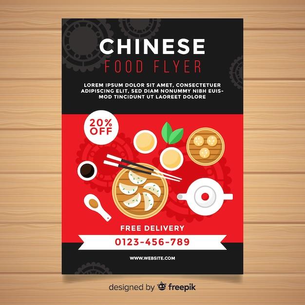Einfacher chinesischer nahrungsmittelflieger Kostenlosen Vektoren