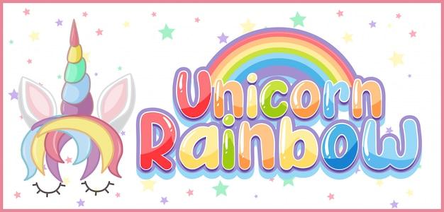 Einhorn regenbogen logo in pastellfarbe mit niedlichen einhorn und stern konfetti Premium Vektoren