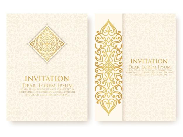 Einladungsvorlage mit abstrakten ornamenten Kostenlosen Vektoren