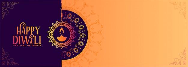 Elegante glückliche diwali fahne mit textplatz Kostenlosen Vektoren