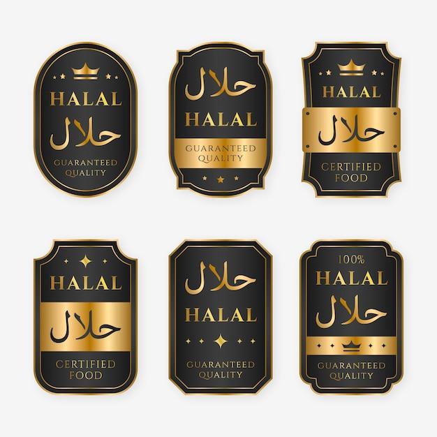 Elegante halal-abzeichen mit goldenen details Kostenlosen Vektoren