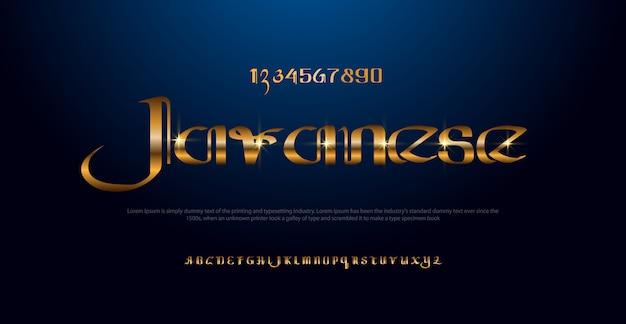 Eleganter goldfarbener metallchrom-alphabet-schriftart. goldener guss der klassischen art der typografie Premium Vektoren