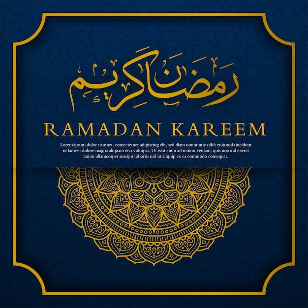 Eleganter islamischer hintergrund des ramadan kareem Premium Vektoren