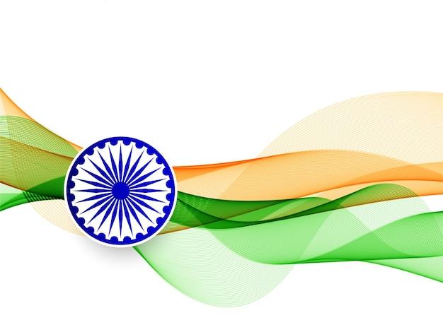 Elegantes gewelltes indisches flaggendesign des vektors Kostenlosen Vektoren