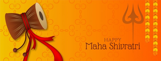 Elegantes helles banner des indischen festivals maha shivratri Kostenlosen Vektoren