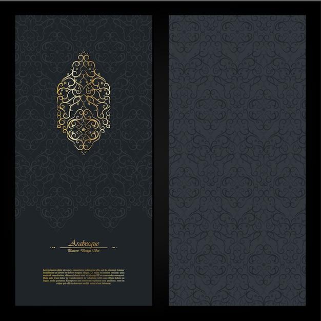 Element-hintergrundschablone der arabeske abstrakte östliche Premium Vektoren
