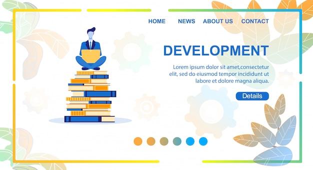 Entwicklung der inschrift, landing page cartoon. Premium Vektoren