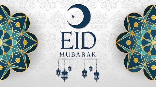 Entwurf für muslimisches festival eid mubarak karte Premium Vektoren