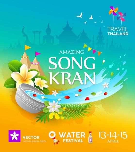 Erstaunlicher songkran festivalreise thailand bunter plakatdesignhintergrund, illustration Premium Vektoren