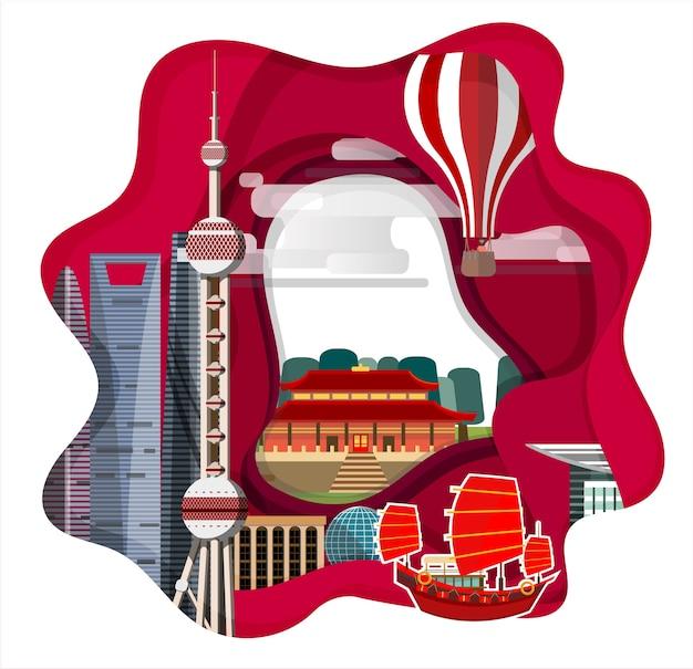 Erstaunliches shanghai Premium Vektoren