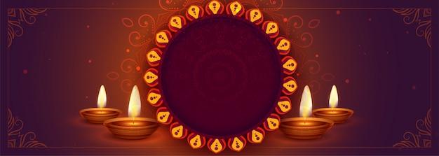Ethnische happy diwali banner Kostenlosen Vektoren