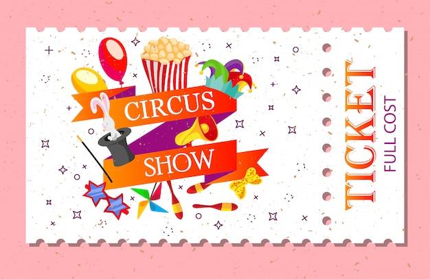 Event-tickets für eine zaubershow im cartoon-stil mit zirkuszeltflaggen Kostenlosen Vektoren