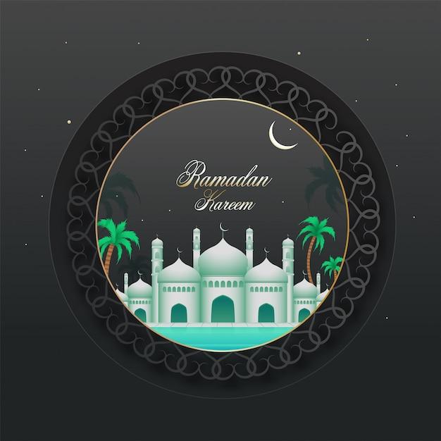 Exquisite ansicht einer moschee in der halbmondnacht und palmen auf grauem blumenrahmen für islamischen heiligen monat des ramadan kareem-konzepts. Premium Vektoren