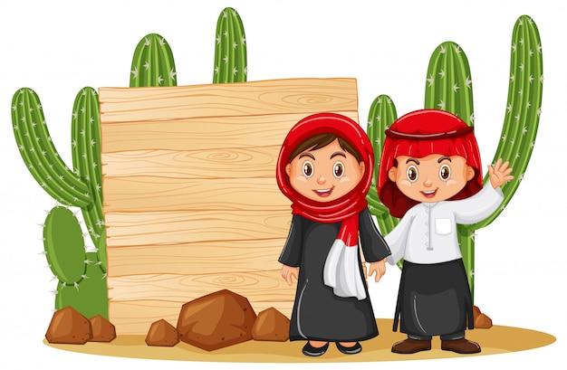 Fahnenschablone mit zwei kindern und kaktus Kostenlosen Vektoren