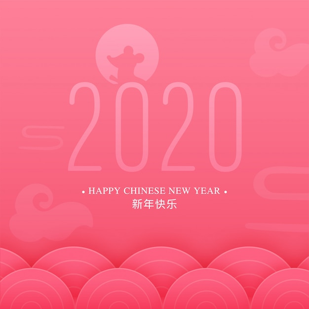 Feier-grußkarte des guten rutsch ins neue jahr 2020 mit rattentierkreiszeichen und -papier schnitt kreiswelle auf rosa hintergrund Premium Vektoren