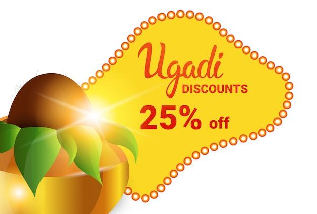 Feiertagsverkaufs-einkaufen glückliches ugadi gudi padwa hindu-neues jahr-gruß-karten-fahne Premium Vektoren