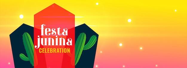 Festa junina feiertag mit kaktuspflanze und copyspace Kostenlosen Vektoren