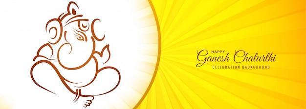 Festival banner für glückliche ganesh chaturthi banner hintergrund Kostenlosen Vektoren
