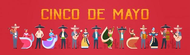 Festival cinco de mayo mit mexikanischen leuten in den musikern der traditionellen kleidung Premium Vektoren