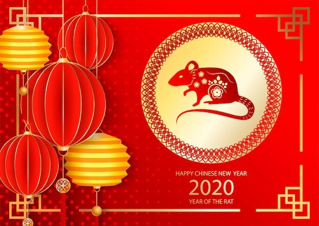 Festlicher hintergrund des chinesischen neujahrsfests Premium Vektoren