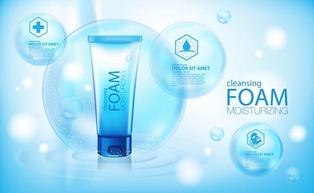 Feuchtigkeitsspendende essenz kosmetische produkte anzeige, hellblauer bokeh-hintergrund mit schöner behältervektorillustration Premium Vektoren